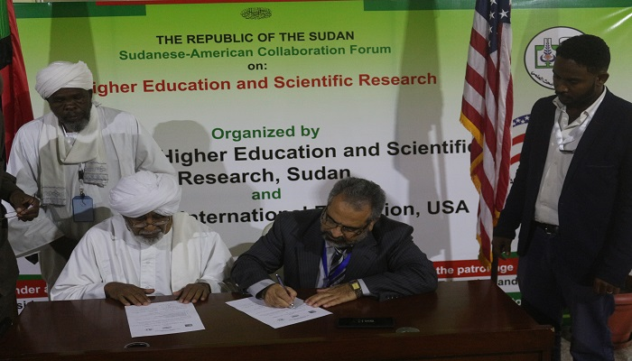 U of HQIS and University of Illinois sign an MoU