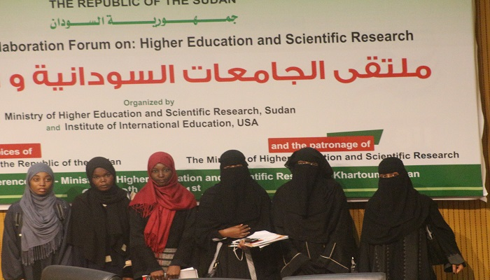 Students of the U of HQIS participates at the Sudanese American Universities Forum