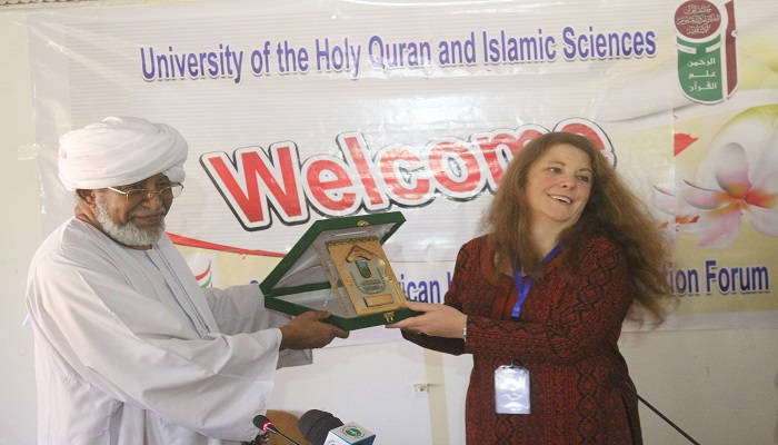 A Delegation from American Universities visits the U of HQIS